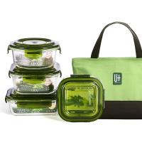 悠佳 J-1064-G 耐热玻璃绿色保鲜饭盒便当盒大套装四件套1000ML+750ML+650ML+500ML 共计2900ML 送精致包包