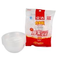 宜洁 一次性塑料碗345ml(20只/袋)Y-9668