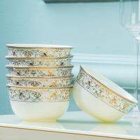 乐享 陶瓷碗套装6只装景德镇骨瓷欧式米饭碗 太阳岛