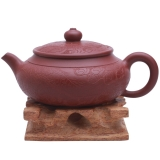 君礼轩 紫砂壶 宜兴手工雕刻龙纹朱泥大红袍茶壶仿古茶具礼盒装200ml