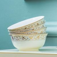 乐享 碗6英寸骨瓷大面碗陶瓷饭碗套装4只 太阳岛