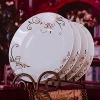 乐享 景德镇骨瓷餐具8英寸骨瓷深盘子 汤盘4件装金粉世家