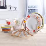 亿嘉IJARL 陶瓷创意餐具套装饭碗盘子筷子套装 彩虹霓裳 12件套