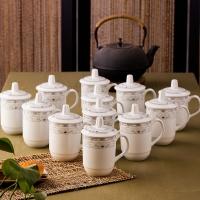 乐享 茶杯陶瓷盖杯12只装带盖开会杯子商务会议办公水杯套装青莲