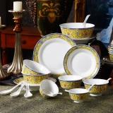 松发 中式餐具套装家用陶瓷碗碟盘套装28头 雅风宫廷黄
