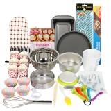 拜杰(Baijie)烘焙工具 家用烘焙工具套装 蛋糕模具DIY用品工具 WSP-518A