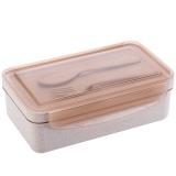 爱思得(Arsto)微波炉饭盒稻壳便当盒小麦纤维密封分隔保鲜盒1100ml带叉子汤勺GA-5173