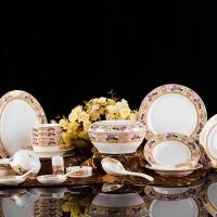 红叶 餐具套装56头碗碟筷景德镇雕金陶瓷家用欧式 金色英伦