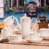 乐享 21头景德镇欧式咖啡杯陶瓷咖啡具套装骨瓷下午茶具天鹅湖