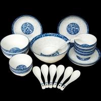 雅诚德 arst 中式陶瓷青花盛世牡丹盘碗碟20头餐具套装礼盒
