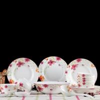 红叶 餐具套装26头景德镇骨瓷青花釉中碗碟套装 春色
