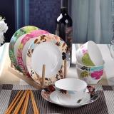 亿嘉IJARL 时尚陶瓷韩式碗碟套装12头餐具套装 东洋之心
