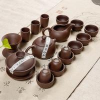 常生源 紫砂茶具套装 整套功夫茶具套装 西施壶功夫茶杯 如意紫砂套组