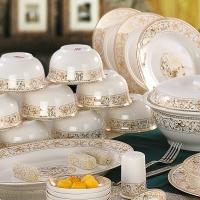 乐享餐具套装56头景德镇陶瓷韩式碗盘碟套装 太阳岛