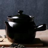 乐享 3.1L陶瓷砂锅耐热中药煲 养生煎药壶药罐子熬药炖锅汤锅明火专用
