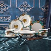 瓷魂 欧式创意家用陶瓷碗盘碟子餐具套装结婚乔迁送礼 曼谷风情20头