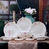 金禹瑞美(REMEC)唐山骨瓷 26件套香飘怡人餐具套装 红色