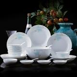 金禹瑞美(REMEC)唐山骨瓷 26件套香飘怡人餐具套装 蓝色