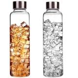 嘉鸿美居 风系列 玻璃瓶550ml*2只装弹力防震布套 6404灰色粉红色