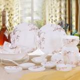 乐享 景德镇陶瓷器 28头实用骨瓷餐具碗碟套装 金粉世家