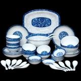 雅誠德arst中式青花陶瓷釉下彩家用盛世牡丹盤碗碟46頭餐具套裝禮盒