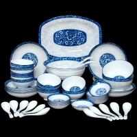 雅诚德arst中式青花陶瓷釉下彩家用盛世牡丹盘碗碟46头餐具套装礼盒