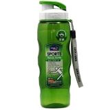乐扣乐扣700ml便携茶杯HPP722TG绿色