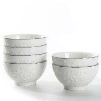 佳佰 碗雅致系列4.5英寸高脚陶瓷浮雕碗套装6只装