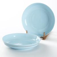佳佰 盘子海洋之光系列8英寸护边陶瓷饭盘套装2件套