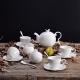 瓷工巧匠 欧式陶瓷咖啡杯套装碟勺 纯白浮雕碟勺壶奶盅糖缸套装 4杯4勺4碟15件装