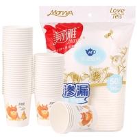 美丽雅 茶语加厚纸杯50只装190ml HC049604