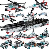 启蒙(ENLIGHTEN)益智拼装积木军事系列儿童玩具男孩礼物8合1航母战斗群