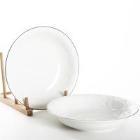 佳佰 盘子雅致系列8英寸浮雕反边陶瓷饭盘套装2只装