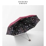 慢游系列小黑伞双层女太阳伞防晒晴雨伞折叠-三折款,蝶弋