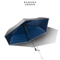 超轻随身伞黑胶防晒太阳伞晴雨伞折叠-三折款,繁星