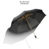 月石系列小黑伞双层女太阳伞防晒晴雨伞折叠-三折款,曜黑