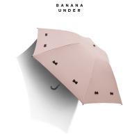 洛花系列采粉男女防晒伞太阳伞遮阳晴雨伞折叠-三折款,采粉