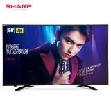 夏普 (SHARP) LCD-50SU460A 50英寸4K超高清wifi智能网络液晶平板电视机(黑色)