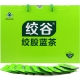 絞谷牌絞谷牌絞股藍茶,2gx150袋
