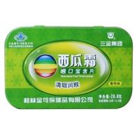 西瓜霜喉口宝含片 ,16片x1.8克(铁盒薄荷?#21486;?