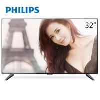 飞利浦(PHILIPS)32PHF3061/T3 32英寸 丰富接口 环绕音效 高清LED液晶平板电视机(黑色)