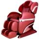 怡禾康 F1 家用按摩椅 零重力多功能太空舱按摩椅 红色