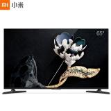 小米(MI)小米電視4A 標準版 65英寸 HDR 2GB+8GB 四核64位高性能處理器 4K超高清智能語音網絡液晶平板電視機(L65M5-AZ)