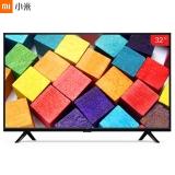 小米(MI)小米電視4A L32M5-AZ 32英寸 1GB+4GB 四核64位處理器 高清液晶智能網絡平板電視機(黑色)
