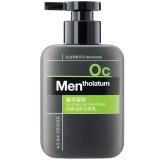 曼秀雷敦(Mentholatum)冰爽活炭洁面乳150ml(男士洗面奶 控油 洁净不紧绷)