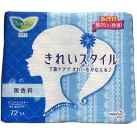 【日本原裝進口】花王樂而雅(laurier)超薄棉柔衛生護墊14cm*72p敏感肌膚用無熒光劑 無香