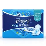 护舒宝瞬洁贴身卫生巾 量多日用/夜用 284mm 20片(新老包装随机发放)
