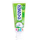 花王(KAO)儿童 木糖醇氟素 防蛀防龋齿 牙膏 哈密瓜味 70g (日本原装进口)
