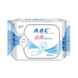 ABC KMS绵柔系列 丝薄 棉柔表层 护垫 163mm*22片 (KMS配方)(新旧包装随机发货)