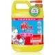 雕牌 生姜洗洁精1.5kg 除腥祛味(新老包装随机发货)